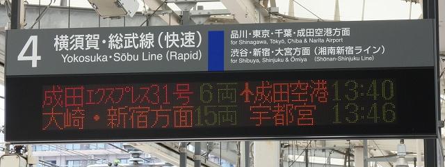http://atos.neorail.jp/atos2/state/images/led_musashikosugi4_2l.jpg