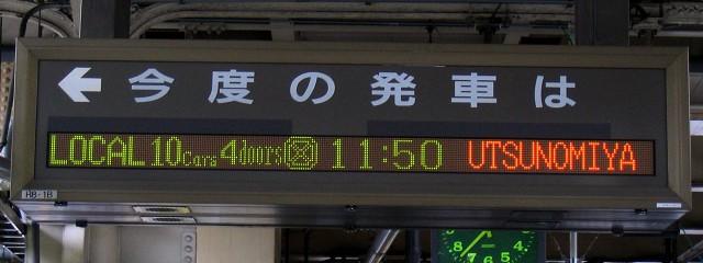 http://atos.neorail.jp/atos2/state/images/led_ueno8_2l.jpg