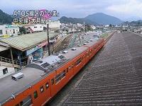https://atos.neorail.jp/atos3/topics/images/topics24_t4.jpg