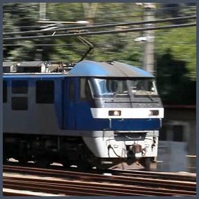 https://atos.neorail.jp/images/top_freight.jpg