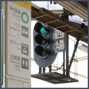 https://atos.neorail.jp/images/top_ochanomizu.jpg