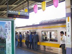 http://atos.neorail.jp/photos/images/atos0004.jpg