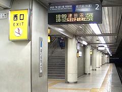 http://atos.neorail.jp/photos/images/atos0040.jpg