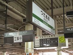 https://atos.neorail.jp/photos/images/atos0046.jpg