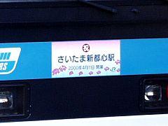 https://atos.neorail.jp/photos/images/atos0107.jpg