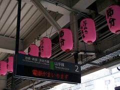 https://atos.neorail.jp/photos/images/atos0156.jpg