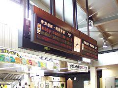 http://atos.neorail.jp/photos/images/atos0173.jpg
