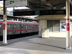 https://atos.neorail.jp/photos/images/atos0205.jpg