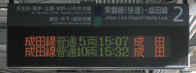 https://atos.neorail.jp/photos/led/led00004.jpg