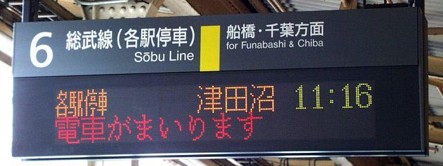 http://atos.neorail.jp/photos/led/led00009.jpg