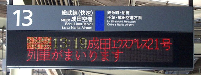 http://atos.neorail.jp/photos/led/led00013.jpg