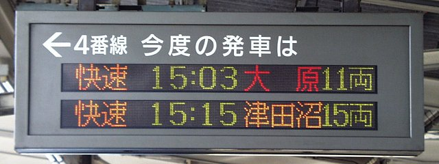http://atos.neorail.jp/photos/led/led00079.jpg