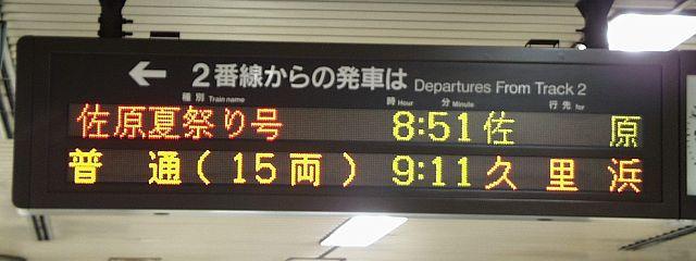 http://atos.neorail.jp/photos/led/led00159.jpg