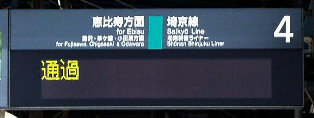 https://atos.neorail.jp/photos/led/led00162.jpg