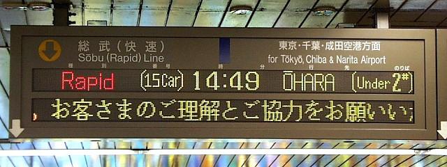 http://atos.neorail.jp/photos/led/led00167.jpg