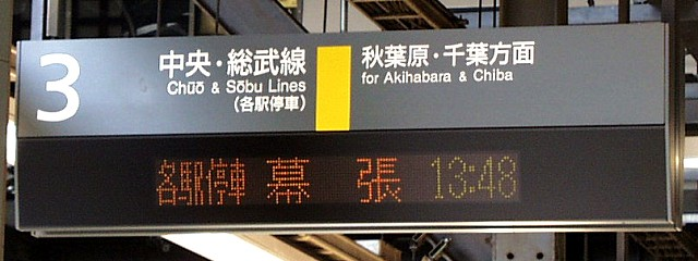 http://atos.neorail.jp/photos/led/led00206.jpg