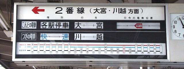 https://atos.neorail.jp/photos/led/led00229.jpg