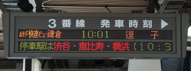 http://atos.neorail.jp/photos/led/led00276.jpg