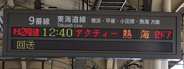 http://atos.neorail.jp/photos/led/led00287.jpg