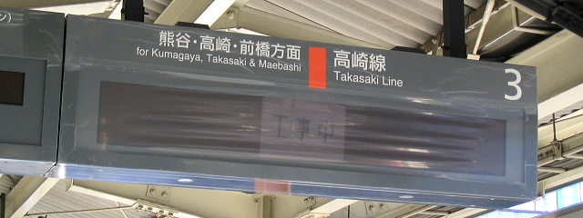 http://atos.neorail.jp/photos/led/led00306.jpg